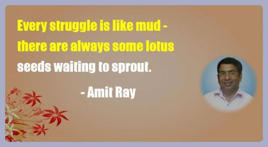 every_struggle_is_like_mud_-_inspirational_quote_119